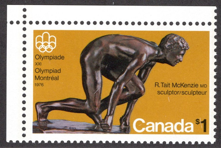 657i, Scott, Dull Paper, $1, The Sprinter, 1976 Olympics,Canada Postal Stamps