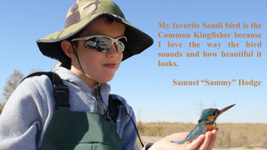 Locked Down but Not Locked In: Talking Birds, Turtles, and More with Samuel Hodge*
