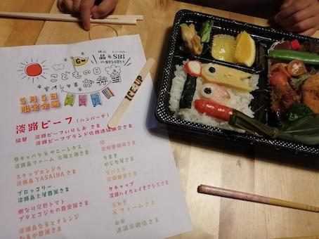 本日のお野菜セット(2021/5/5)