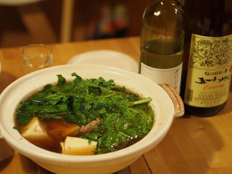ルッコラとワサビ菜の合鴨鍋