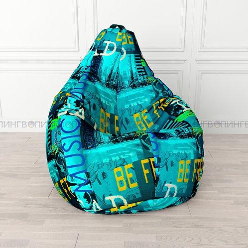 """Кресло-мешок Груша микровелюр """"Muzic Бирюза"""""""