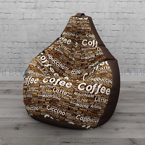 """Кресло-мешок Груша оксфорд-скотчгард mix """"Black Coffee"""""""