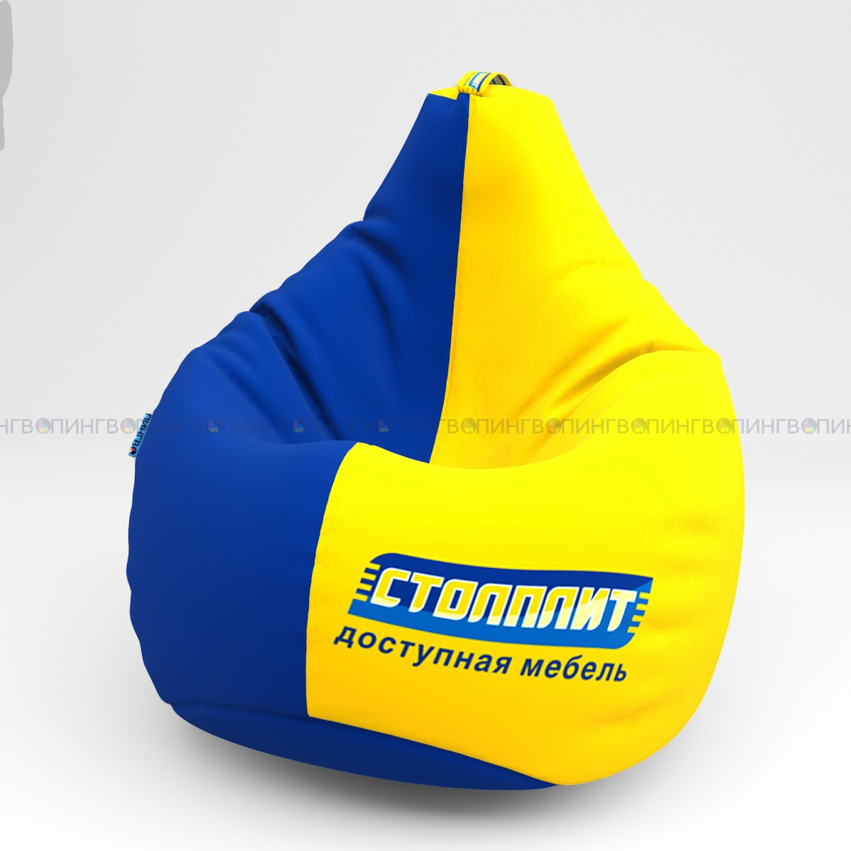 Логотипированный мешок