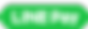 linepay_logo_85x28_v3.png