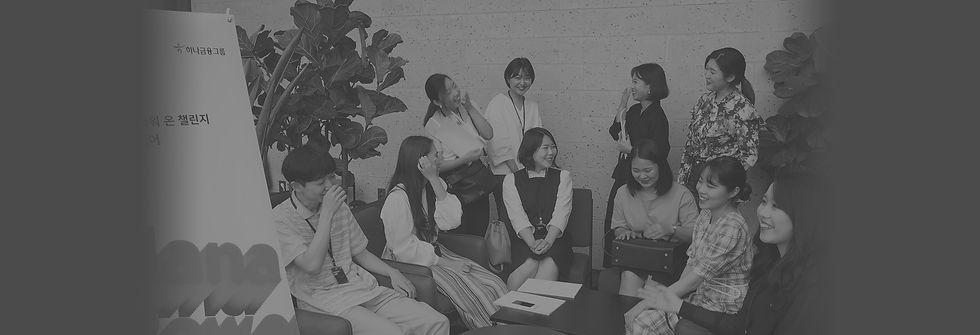 01_메인상단배경_2019프론티어_디자이너.jpg