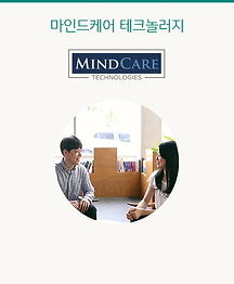 mindcare_img.png