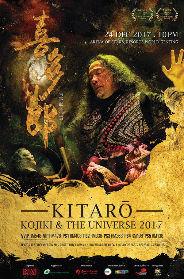 Kitaro world tour poster