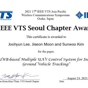 2021 IEEE VTS Seoul Chapter Award 수상