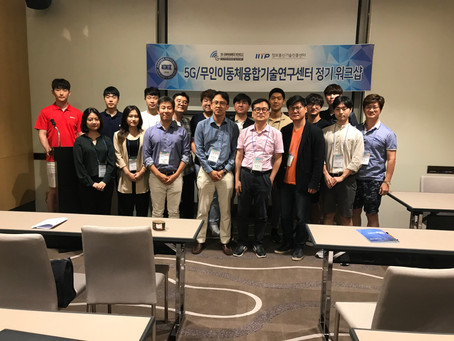 2018 Workshop in JEJU