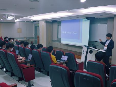 2020 Qualcomm C-V2X seminar