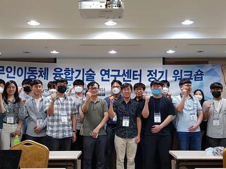 2020 한국통신학회 하계 종합학술대회 5GUVRC 특별세션 개최