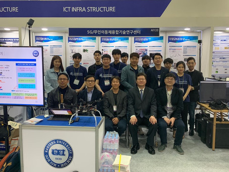 WIS-ITRC Forum 2019