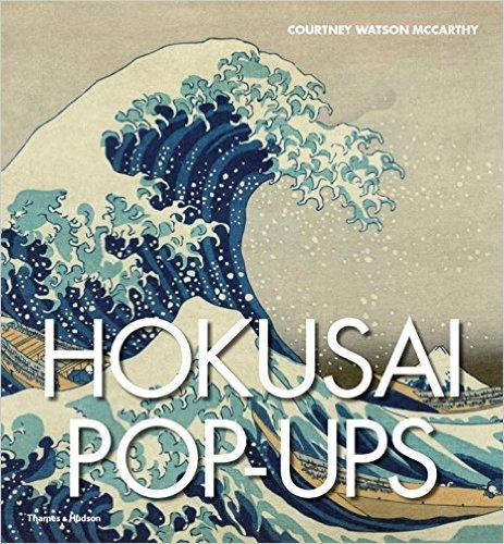 Hokusai Pop