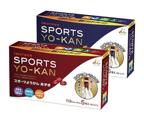imuraya-sports-yokan-2-1.jpg