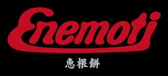 enemoti-logo.png