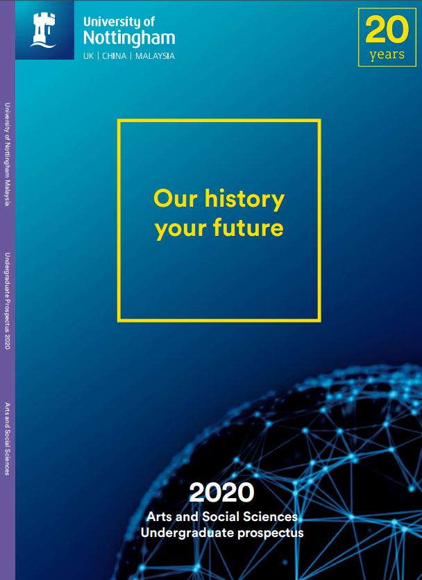 2020-07-16