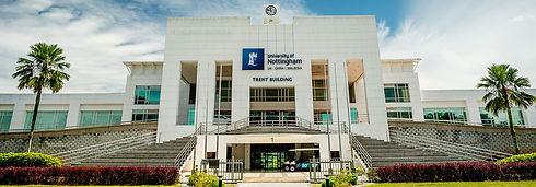 ノッティンガム大学|Bangga Malaysia|マレーシア留学エージェント