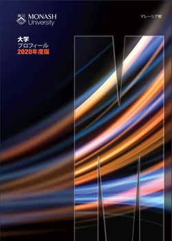 2020-08-01 (7)