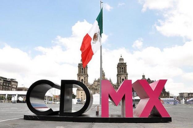 cdmx, df, cambio de denominación, ciudad de México,