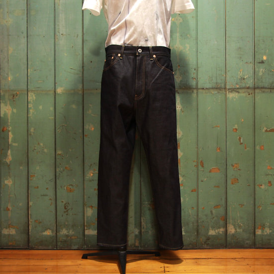 Junya Watanabe High Waisted Jeans