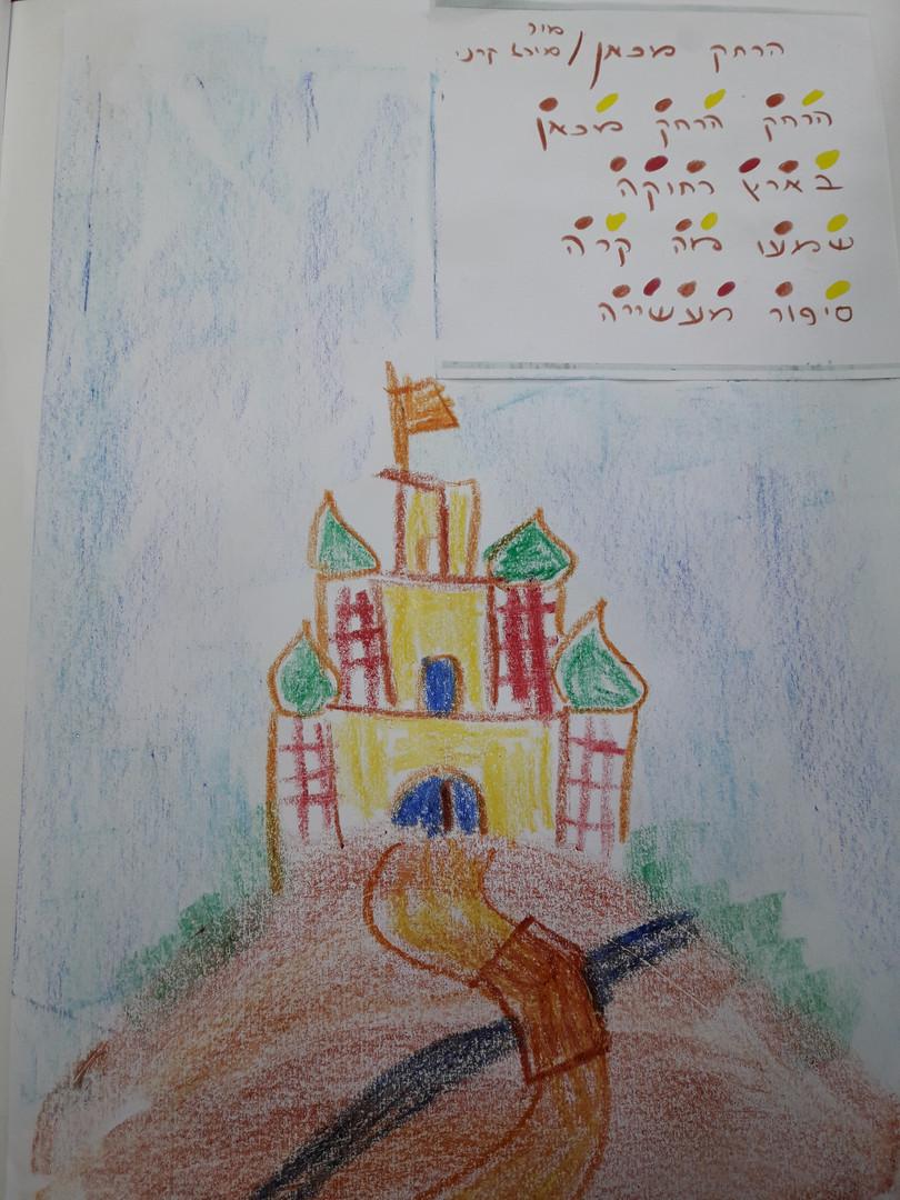 מחברת לירה שירים וציורים - לימוד נגינה בצבעים