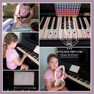 """הלירה פותחת דלת לעולם המוסיקה - תיווך לפסנתר, לימוד נגינה ע""""פ צבעים"""