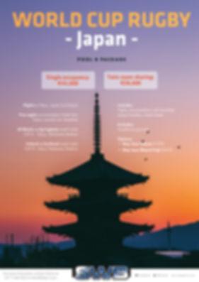 Jap_world_cup-01.jpg