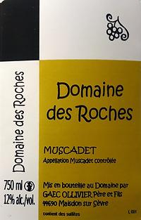 Domaine des Roches