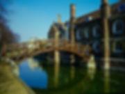 Queens-Mathematical-Bridge.jpg