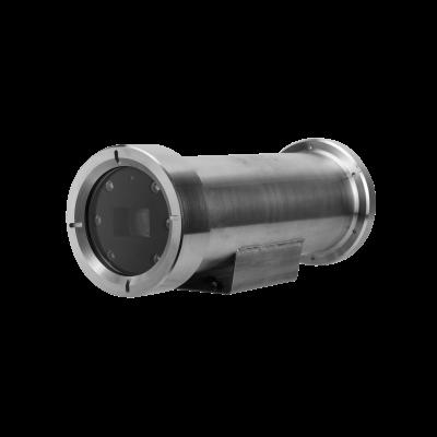 2MP 30x Explosion-proof IR Network Camera