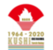 聖火|logo_透過.png