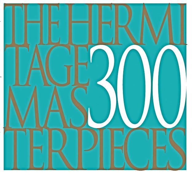 300 Masterpieces