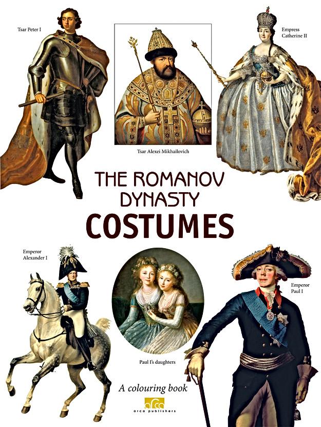 The Romanov Dynasty Costumes