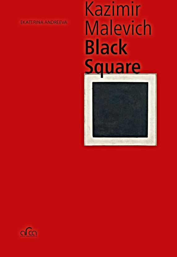 Kazimir Malevich -Black Square