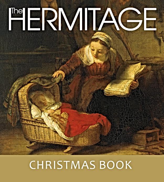 The Hermitage Christmas Book.jpg