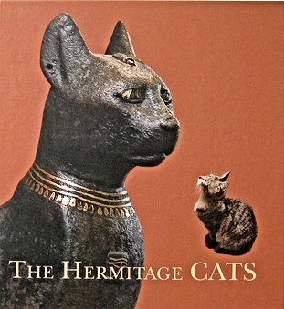 The Hermitage Cats- Large edn..jpg