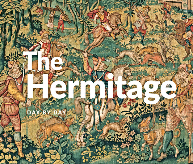 The Hermitage Day By Day