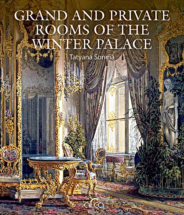 Grand and Private Rooms of the Winter Pa