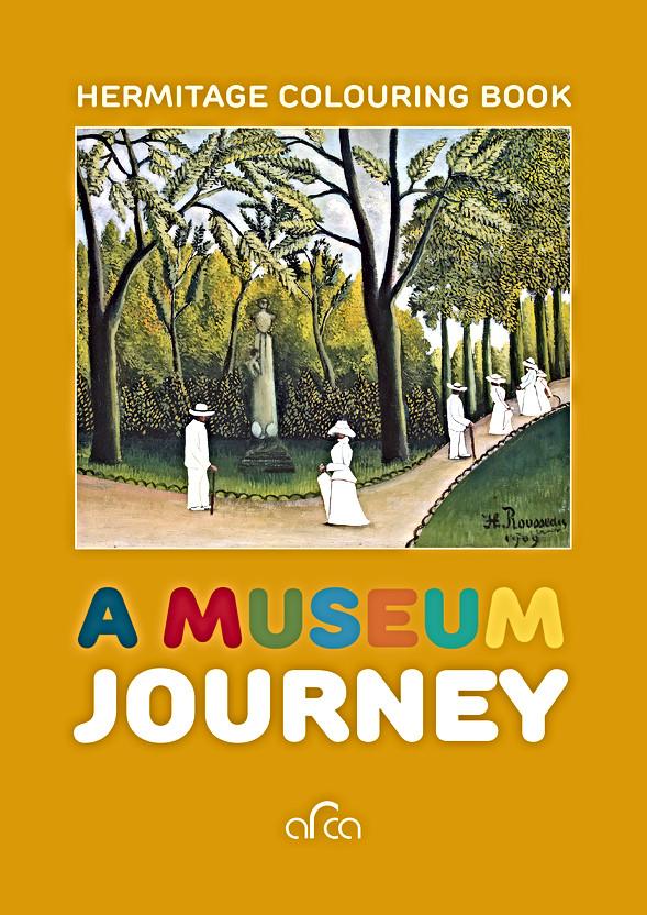 Museum Journey