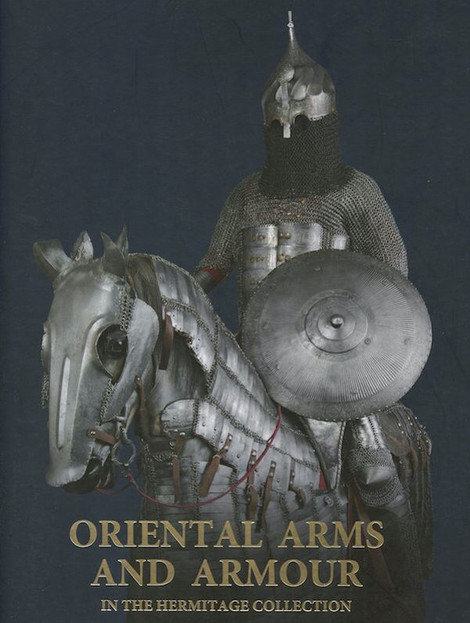 Oriental Arms and Armour