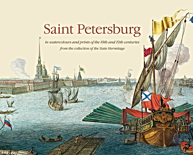 12-22_Saint Petersburg In Watercolours