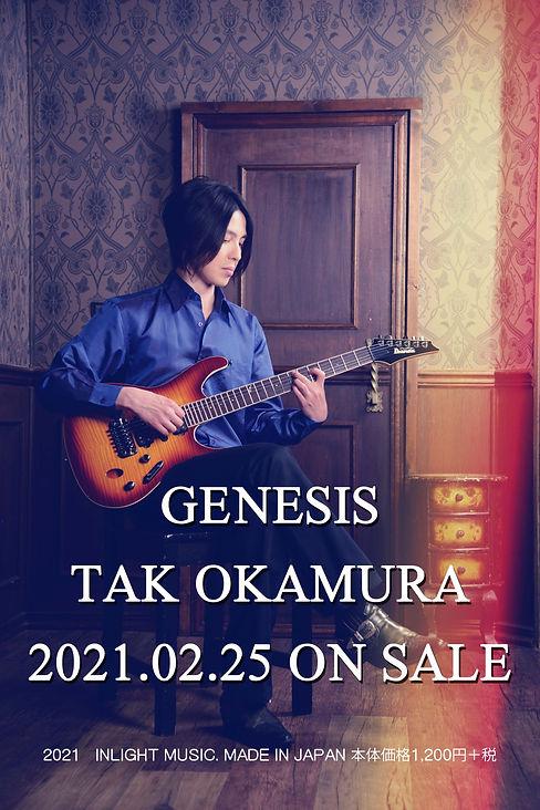 genesis flyer 1.jpg