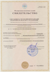 5.0.Sertificate of tax registration of p