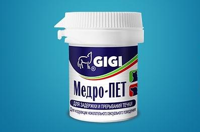 gigi-medropet-dlya-preryvaniya-i-zaderzh