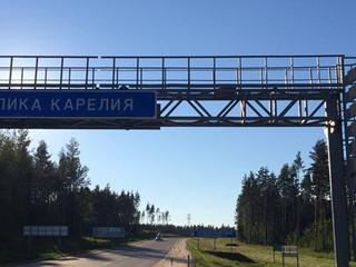 Наше путешествие в Карелию