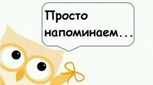 """С днём рождения! Помёт """"D... of Russkaya Zabava"""""""
