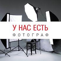 vakansii-fotograf.jpg