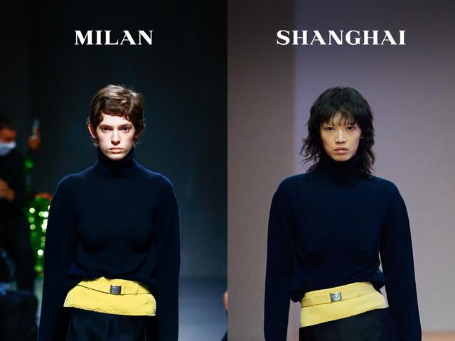 Prada SS22 Womenswear