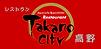 Takano Logo.png