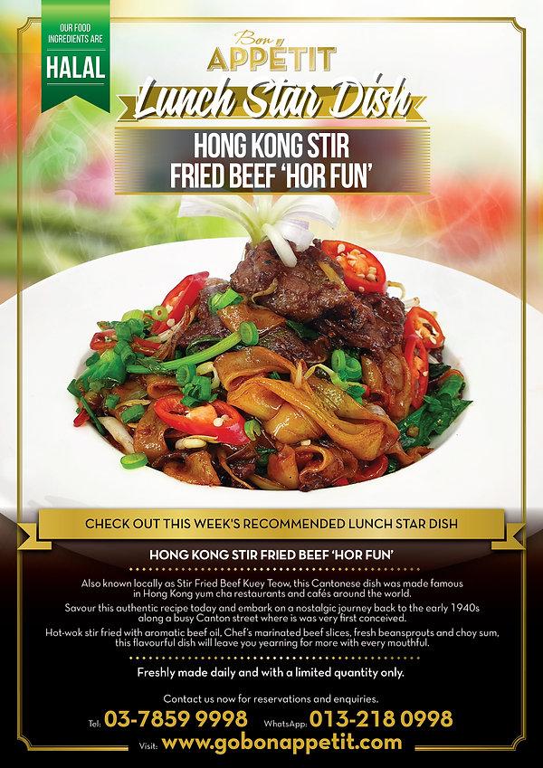 StarDish_Lunch__Hong Kong Stir Fried Bee